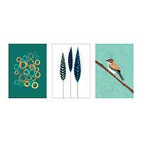 Набор постеров Триллинг 3 шт, Фигуры и формы
