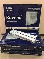 Радиаторы отопления Ravena 500 биметалл