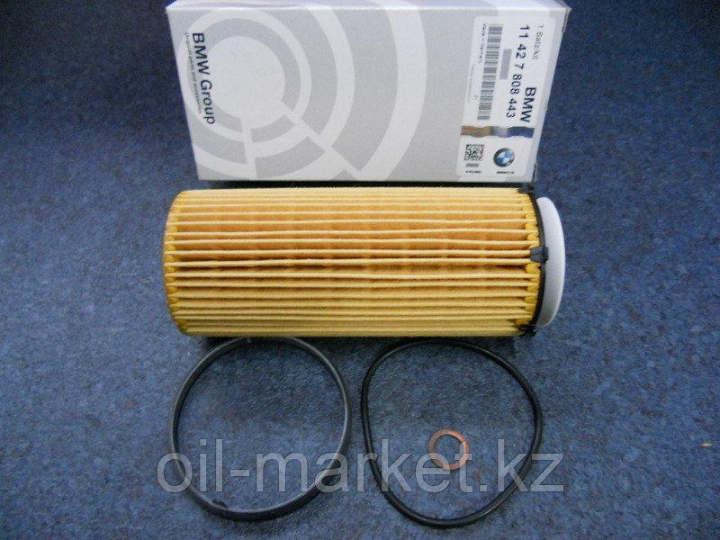 Масляный фильтр BMW 3 325-330D, 5 F10/F11 525-535D, 7 F01/F02 730-740D, X5/X6 E70/E71 10/08-