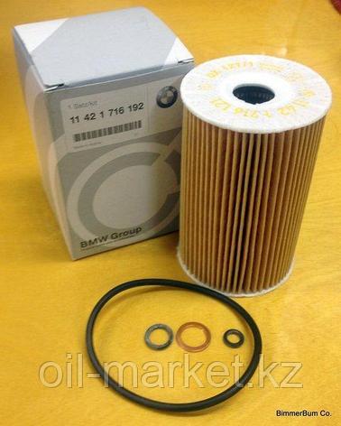 Масляный фильтр Bmw E36/46/34 1,6-1,8i, фото 2