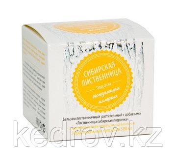 Бальзам «Лиственница сибирская подсочка» Исчезающая аллергия, капсулы №30*0,5г