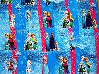 """Бумага подарочная """"Frozen"""", фото 1"""