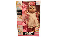 Кукла baby toby с горшком и соской 30805Н1