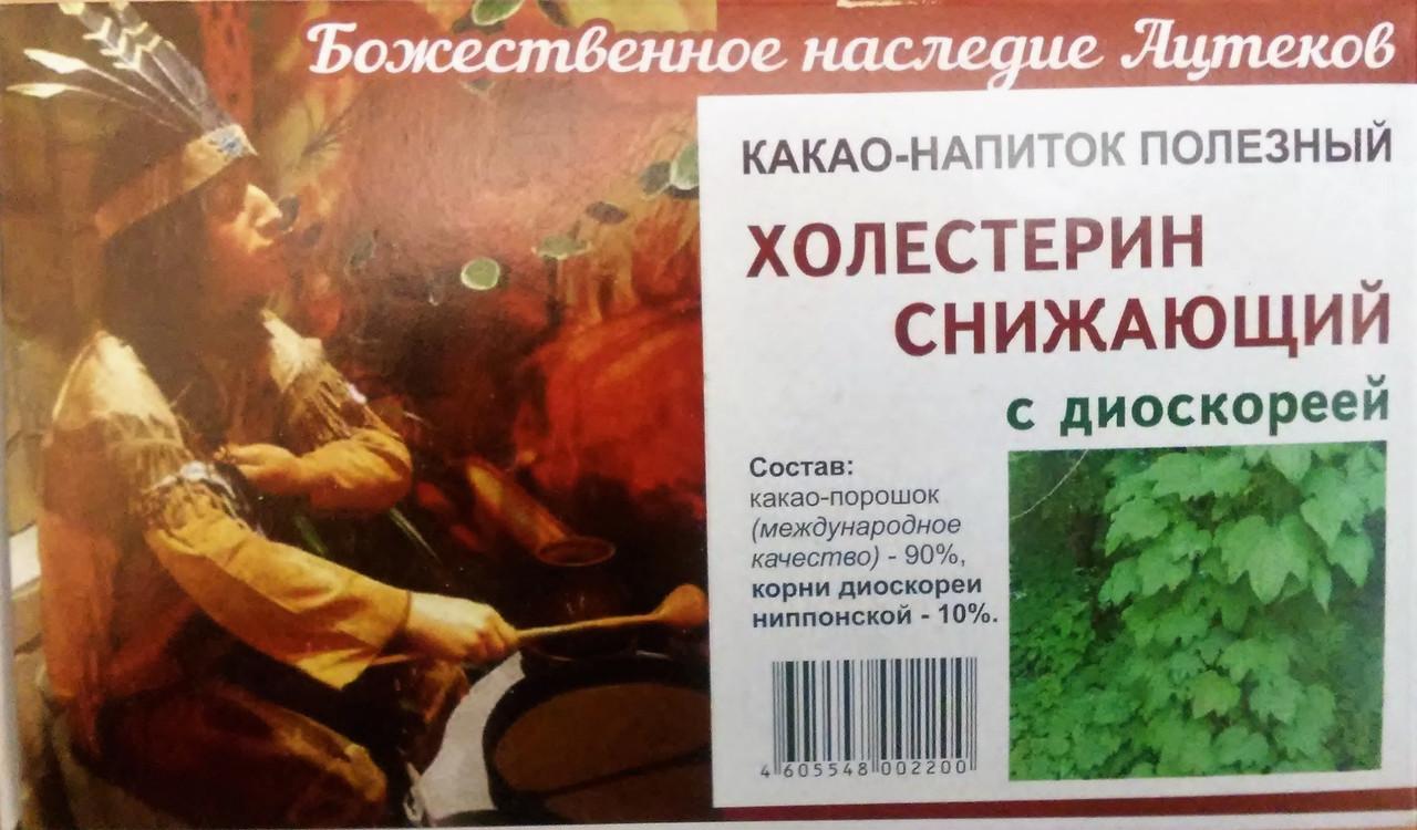 Какао-напиток ХОЛЕСТЕРИНСНИЖАЮЩИЙ С ДИСКОРЕЕЙ, 100г 8пак х 12,5г