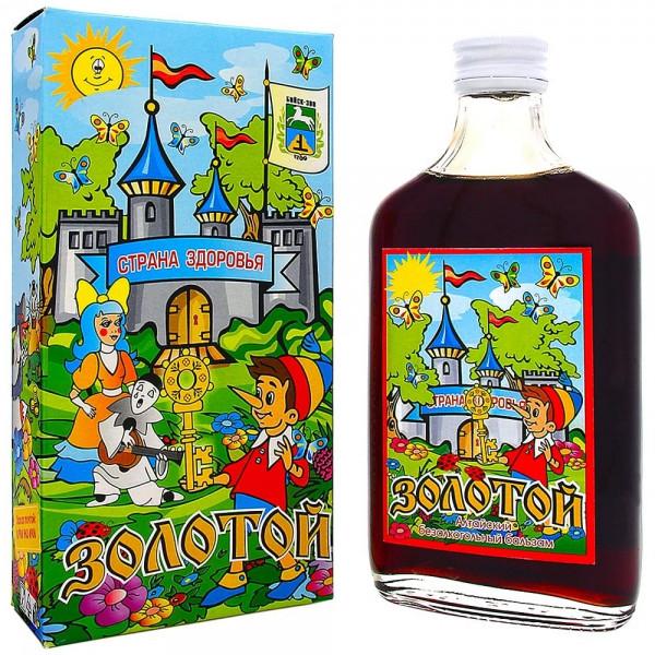 """Бальзам детский """"Золотой"""", 250 мл."""