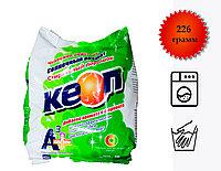 """Стиральный порошок """"KEON"""", солнечный аромат, 226 гр, фото 1"""