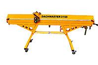 Мобильный проходной листогиб DachMaster 2150 (ОРИГИНАЛ)