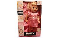 Кукла BABY TOBY 30805-3В