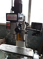 Сверлильно-фрезерный станок ZX50C-B(УЦИ) (Blv)