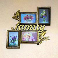 "Фоторамка-коллаж ""Family""на 4 фото, бронзовая., фото 1"