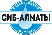 СИБ-Алматы