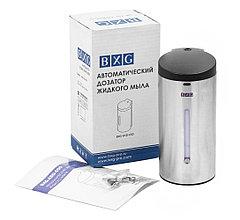 Дозатор жидкого мыла BXG-ASD-650 (автоматический), фото 3
