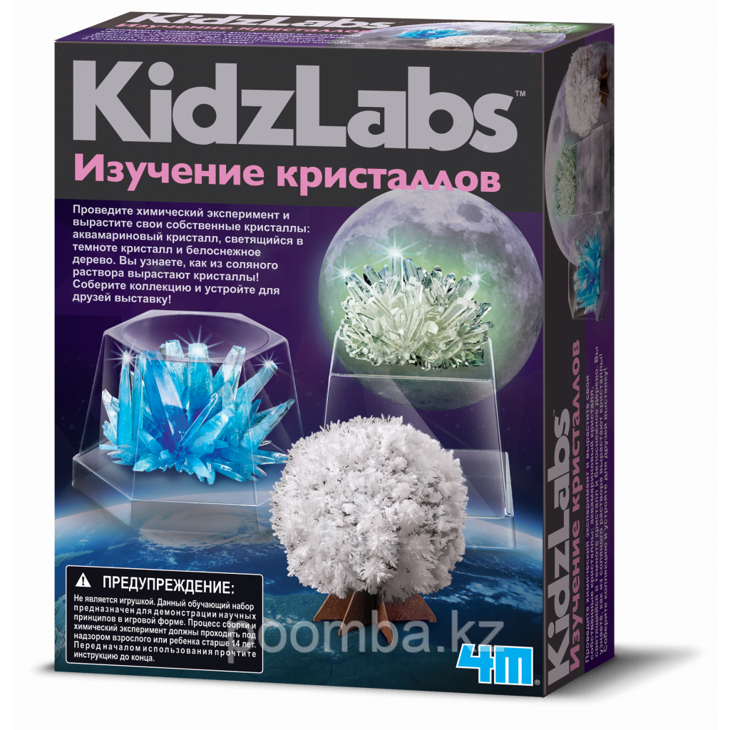 Набор для опытов KidzLabs - Изучение кристаллов
