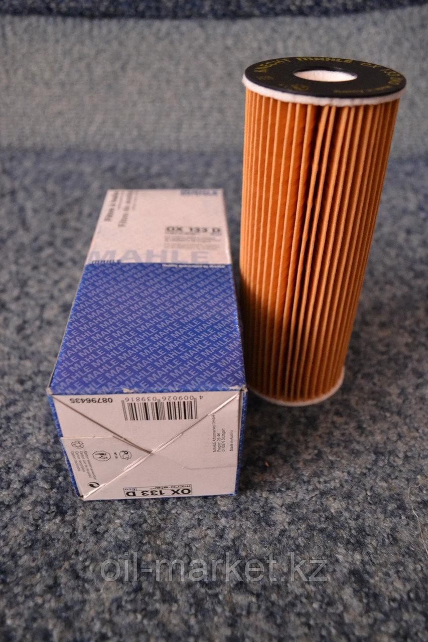 Масляный фильтр Mercedes MB Sprinter 00-06 /W202/210/124/463/Vito113/114 2.0-3.6 90>