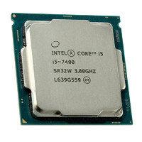 Процессор Intel Core i5-7400, CM8067702867050SR32W