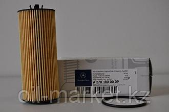 Масляный фильтр Mercedes CLA45 AMG/CLS 500/E 63 AMG/GL 63 AMG/ GLA 45 AMG/ ML 500/ 63AMG /S 500