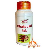 Шатавари (Shatavari tab SHRI GANGA), 120 таб. Женское здоровье