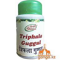 Трифала Гуггул для Очищения Организма (Triphala Guggul SHRI GANGA), 50 гр./110 пилюль