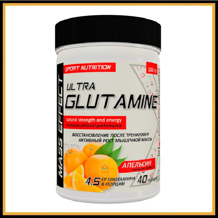 MASS EFFECT Глютамин (Апельсин) 200 гр
