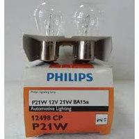 Галогенная лампа Philips P21W