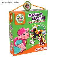 Настольная игра «Мама и малыш» с липучками