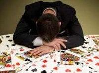 Эффективные способы лечения игровой зависимости в анонимном кабинете,, фото 1