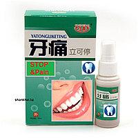 """Спрей для отбеливания зубов """"STOP&Pain"""""""