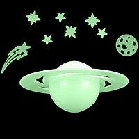 """Наклейки светящиеся """"Парящий Сатурн"""" Набор с объемным Сатурном. набор 9 шт"""