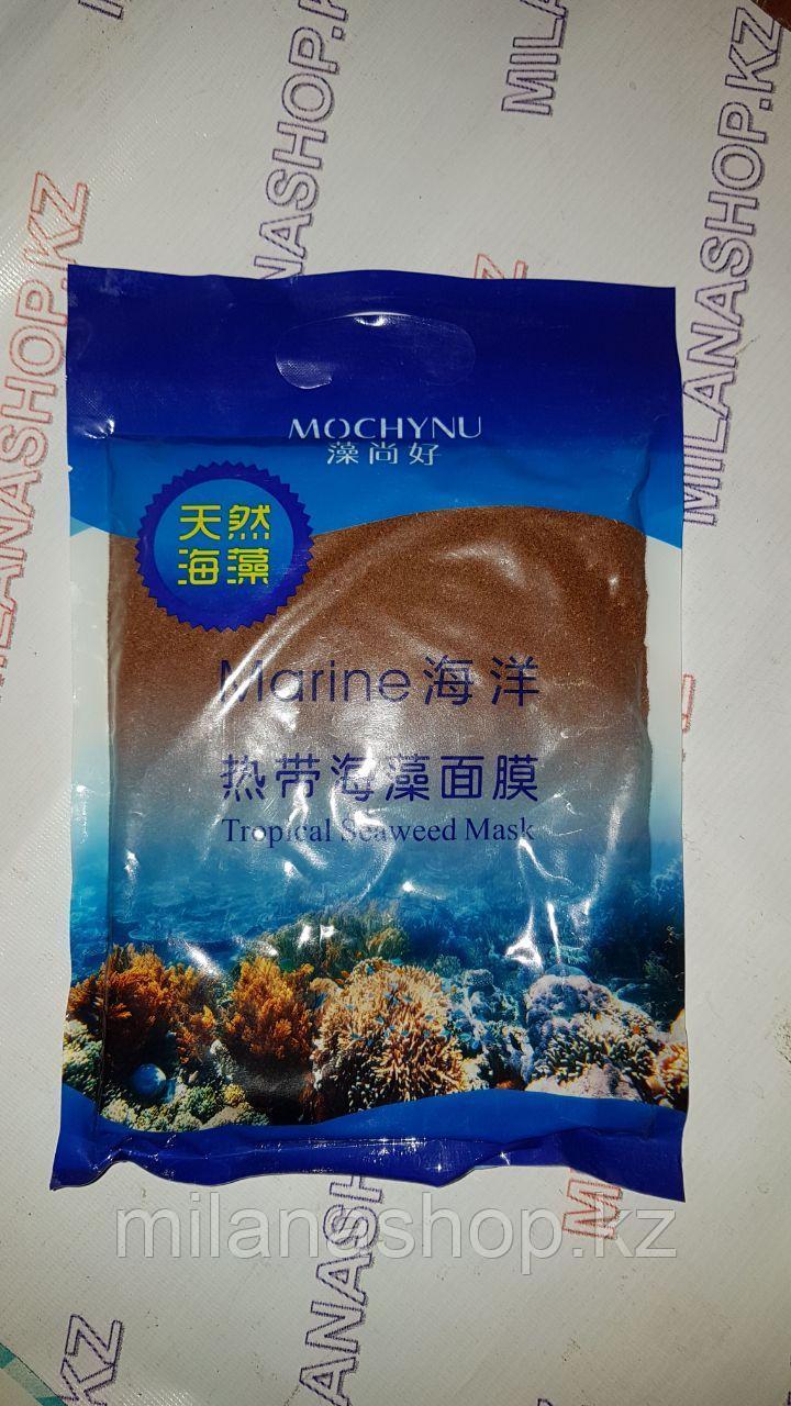 Сухая маска - Морские водоросли ( 500 грамм )