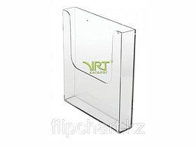 Карман А4 для печатной продукции Торнадо-2 для стоек (буклетница)