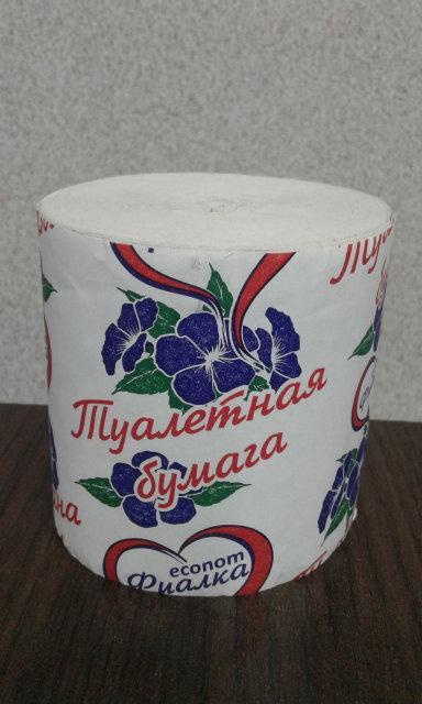 """Туалетная бумага """"Фиалка"""" без втулки"""