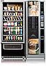 Комбинированный автомат Unicum RossoBar, фото 3