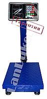 Электронные торговые весы 150 кг KEREMET