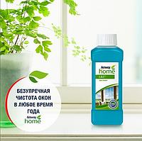 L.O.C.™ Жидкость для мытья стекол, фото 1