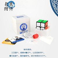 MoYu GuoGuan 2x2 XingHen Magnetic Скоростной кубик Рубика