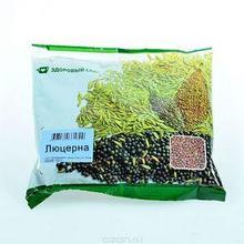 Люцерна 0,5 кг ООО Зеленый ковер Россия