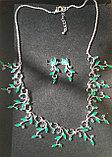 """Комплект украшений """"Весна"""" зеленые кристаллы, фото 2"""