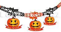 Бумажная гирлянда Тыква Happy Halloween