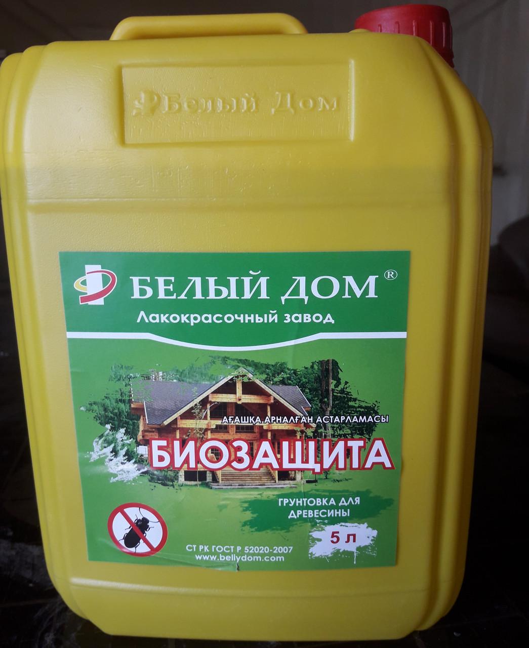 Биозащита 5 л.
