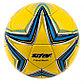 Футзальный (минифутбольный ) мяч Star FUTSAL Match, фото 2