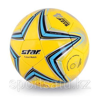 Футзальный (минифутбольный ) мяч Star FUTSAL Match