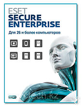 ESET NOD32 Secure Enteprise  newsale for 26 users