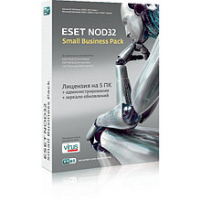 ESET NOD32 SMALL Business Pack продление (1 год / 5 пользователей) электронный ключ