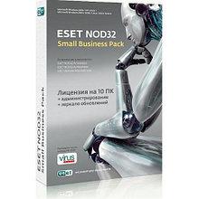 ESET NOD32 SMALL Business Pack продление (1 год / 20 пользователей) электронный ключ