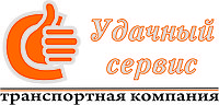 Грузоперевозки по всему Казахстану