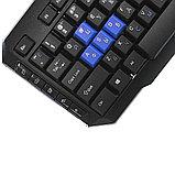 Клавиатура мультимедийная Crown CMK-314, фото 3