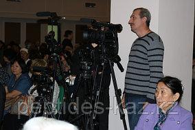 Научно-Практическая Конференция в Казахстане, г.Алматы 21-22 октября 2017 г.