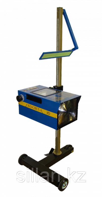 СКО-СВЕТ-А - прибор для измерения и регулирования параметров света фар