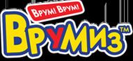 Vroomiz / Врумиз машинка