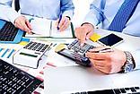 Бухгалтер по расчету заработной платы, фото 2
